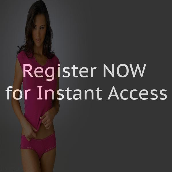 Free chat online in Wollongong